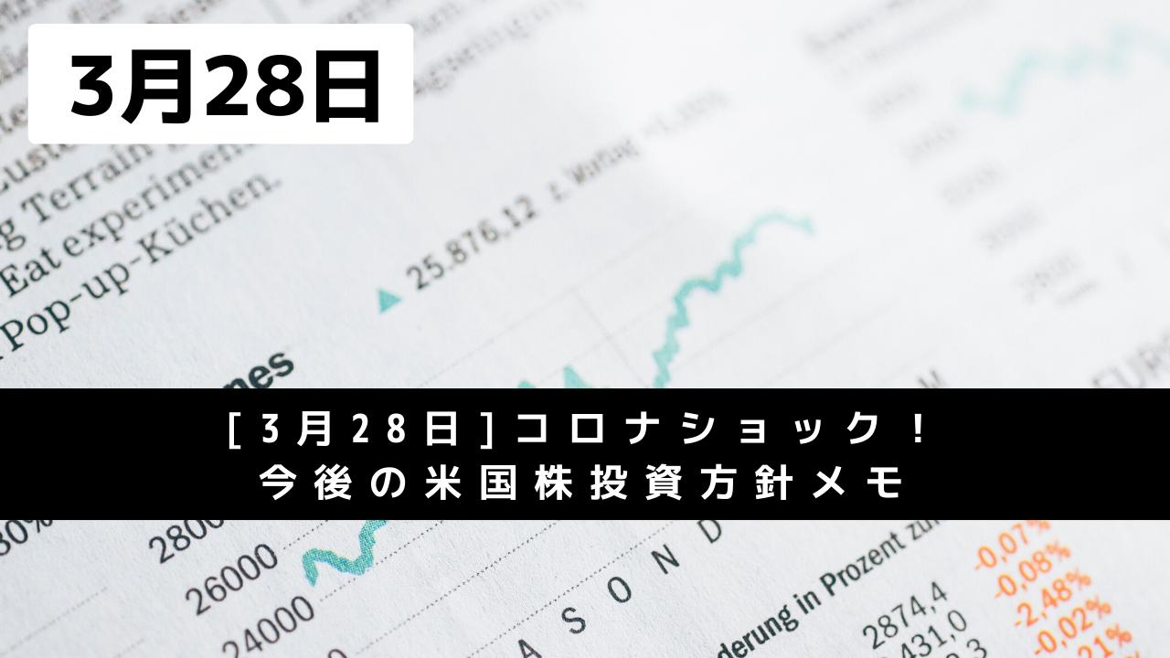 ストライク 株価 クラウド